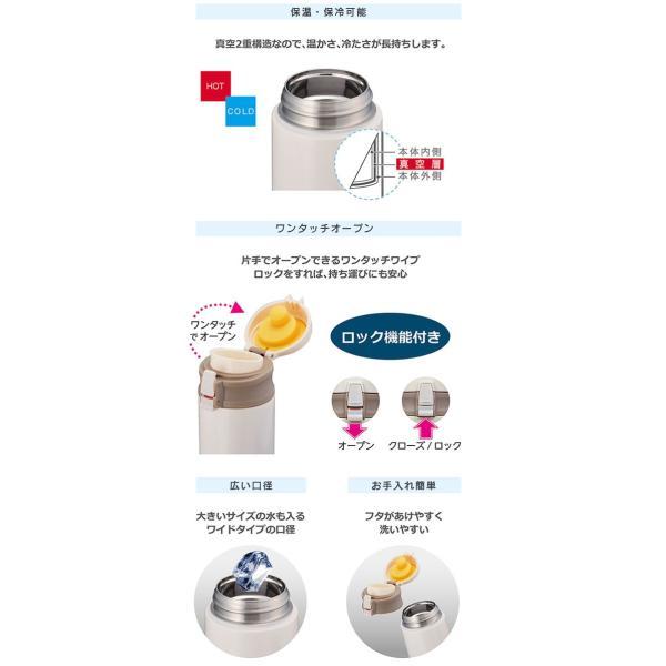 水筒 ワンタッチマグボトル 600ml ハレイワ Haleiwa HGBOB600/マグボトル 直飲み|eclity|02