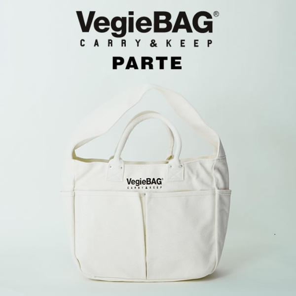 VegieBAG ショルダーバッグ パルテ ベジバッグ