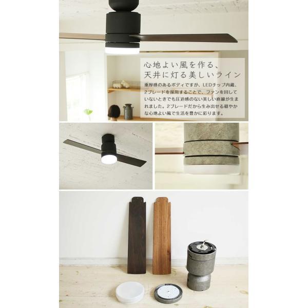 JAVALO ELF Modern Collection LEDシーリングファン 2 blades style インテリア 2ブレード 調光切替 eclity 02
