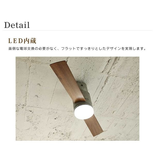 JAVALO ELF Modern Collection LEDシーリングファン 2 blades style インテリア 2ブレード 調光切替 eclity 03