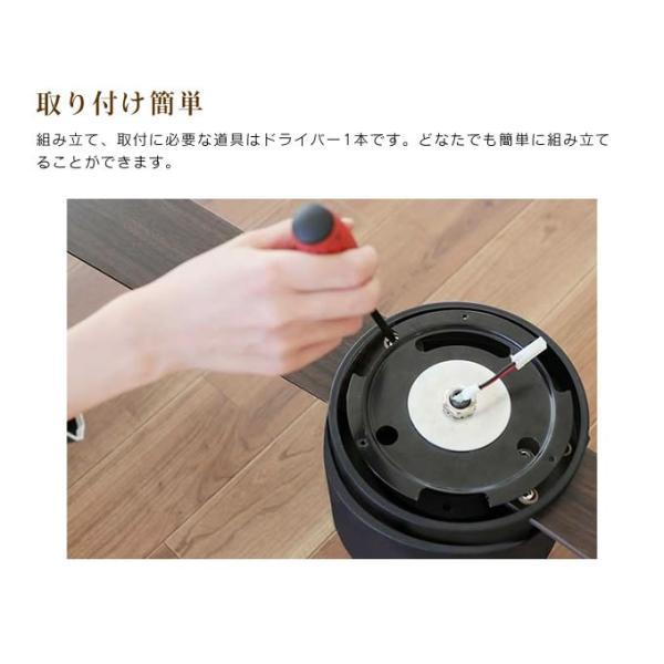 JAVALO ELF Modern Collection LEDシーリングファン 2 blades style インテリア 2ブレード 調光切替 eclity 05