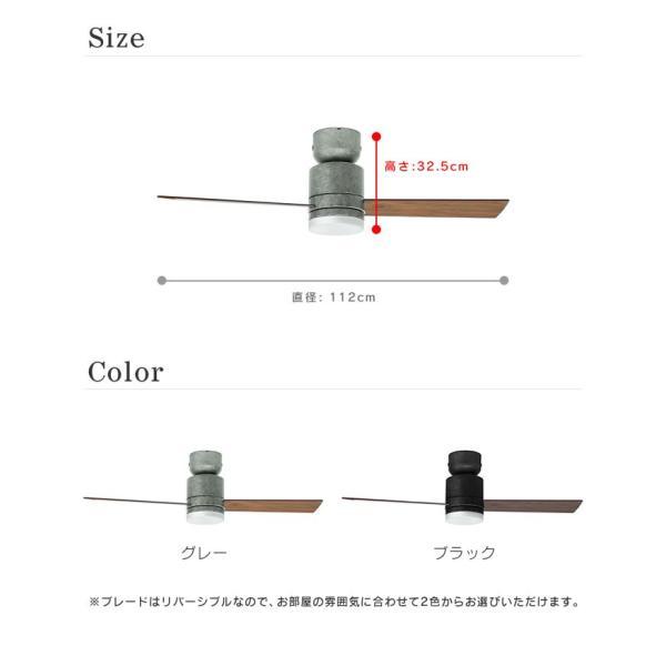 JAVALO ELF Modern Collection LEDシーリングファン 2 blades style インテリア 2ブレード 調光切替 eclity 06