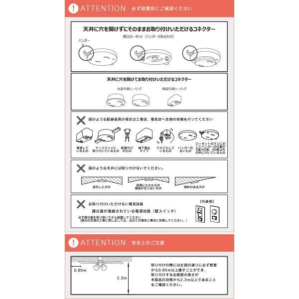 JAVALO ELF Modern Collection LEDシーリングファン 2 blades style インテリア 2ブレード 調光切替 eclity 07