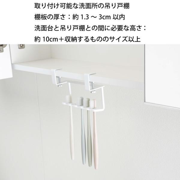 tower タワー 洗面戸棚下歯ブラシホルダー|eclity|03
