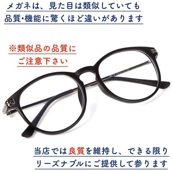 伊達メガネ PCメガネ ブルーライトカット メガネ ボストン型 伊達眼鏡 丸 UVカット 軽量 おしゃれ メンズ レディース 眼鏡拭き ケース 付|ecloset-store|05