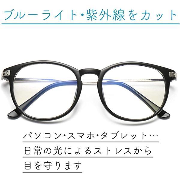 伊達メガネ PCメガネ ブルーライトカット メガネ ボストン型 伊達眼鏡 丸 UVカット 軽量 おしゃれ メンズ レディース 眼鏡拭き ケース 付|ecloset-store|06