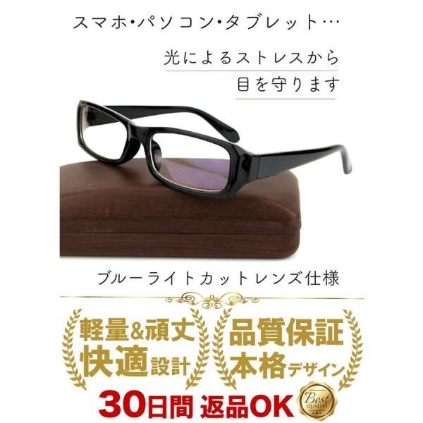 伊達メガネ PCメガネ 花粉症 PM2.5 対策 目の防護 ブルーライトカット 眼鏡 UVカット スクエア型 黒縁 おしゃれ メンズ レディース メガネケース 眼鏡拭き 付|ecloset-store|06