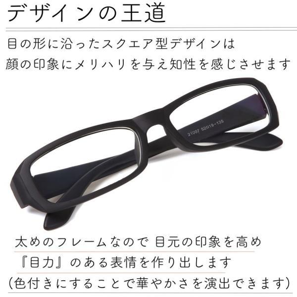 伊達メガネ PCメガネ 花粉症 PM2.5 対策 目の防護 ブルーライトカット 眼鏡 UVカット スクエア型 黒縁 おしゃれ メンズ レディース メガネケース 眼鏡拭き 付|ecloset-store|08