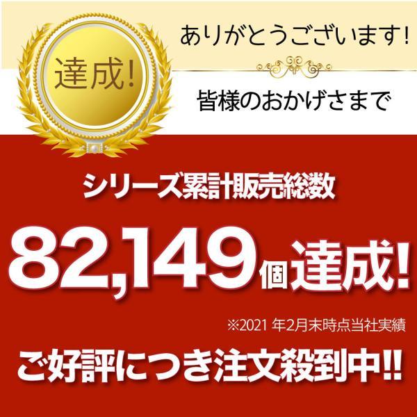 伊達メガネ PCメガネ ブルーライトカット 眼鏡 UVカット 花粉症 PM2.5 対策 目の防護 ウェリントン 黒縁 おしゃれ メンズ レディース メガネケース 眼鏡拭き 付|ecloset-store|04