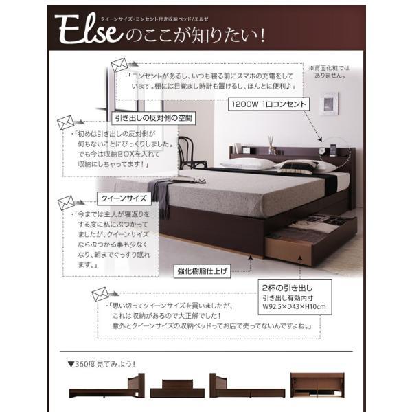 ベッド ベット クイーンベッド クイーン フレームのみ フレーム 収納付き|ecmeubles|02