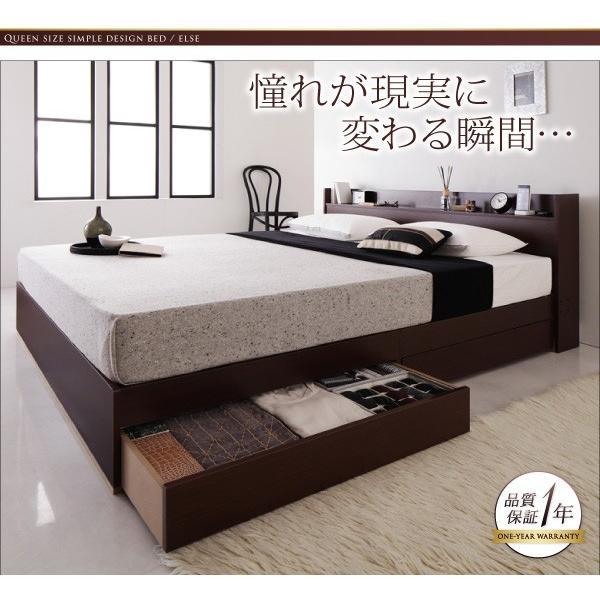 ベッド ベット クイーンベッド クイーン フレームのみ フレーム 収納付き|ecmeubles|05