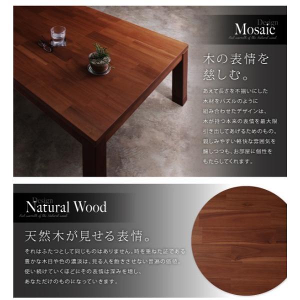 こたつ コタツ 長方形 幅120 こたつテーブル コンパクト リビングテーブル センターテーブル