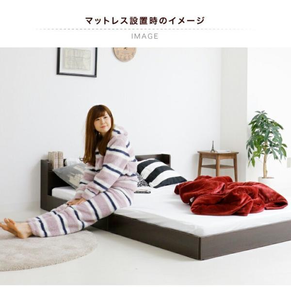 ローベッド ベッド セミダブル 圧縮マットレス付き コンセント付き 宮付き 木製 フロアベッド|ecmeubles|11