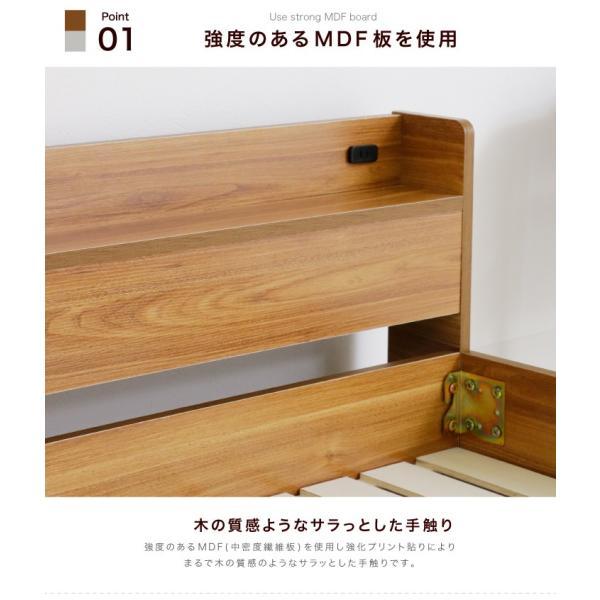 ローベッド ベッド セミダブル 圧縮マットレス付き コンセント付き 宮付き 木製 フロアベッド|ecmeubles|03