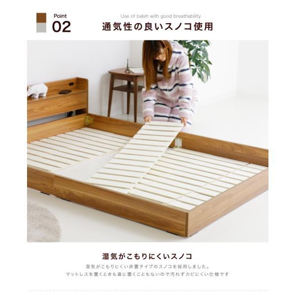 ローベッド ベッド セミダブル 圧縮マットレス付き コンセント付き 宮付き 木製 フロアベッド|ecmeubles|04