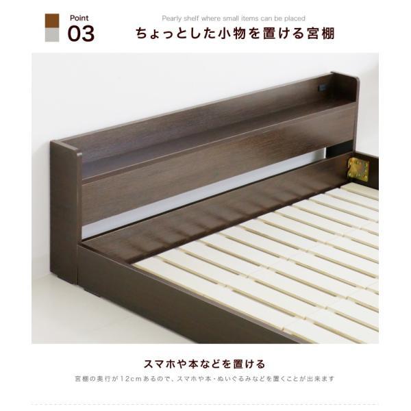 ローベッド ベッド セミダブル 圧縮マットレス付き コンセント付き 宮付き 木製 フロアベッド|ecmeubles|05