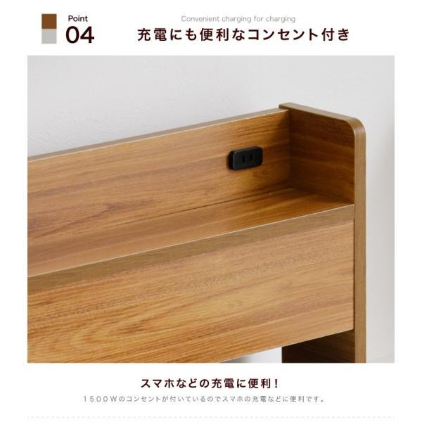 ローベッド ベッド セミダブル 圧縮マットレス付き コンセント付き 宮付き 木製 フロアベッド|ecmeubles|06