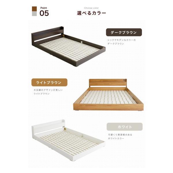 ローベッド ベッド セミダブル 圧縮マットレス付き コンセント付き 宮付き 木製 フロアベッド|ecmeubles|07