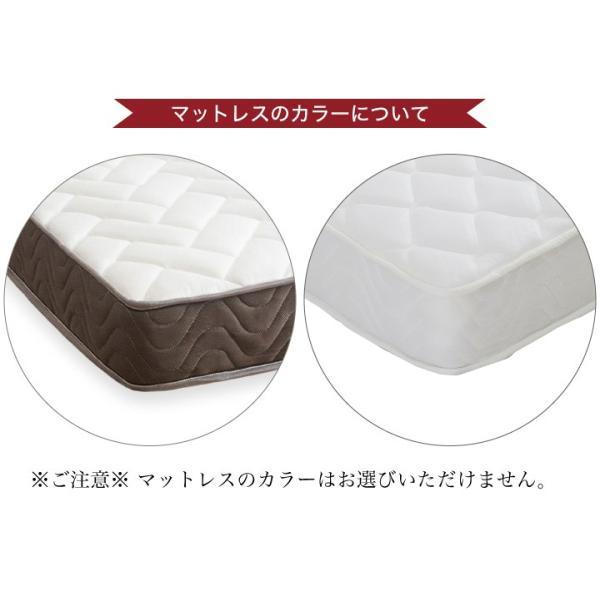 ローベッド ベッド セミダブル 圧縮マットレス付き コンセント付き 宮付き 木製 フロアベッド|ecmeubles|09