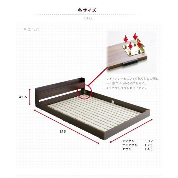 ローベッド ベッド セミダブル 圧縮マットレス付き コンセント付き 宮付き 木製 フロアベッド|ecmeubles|10