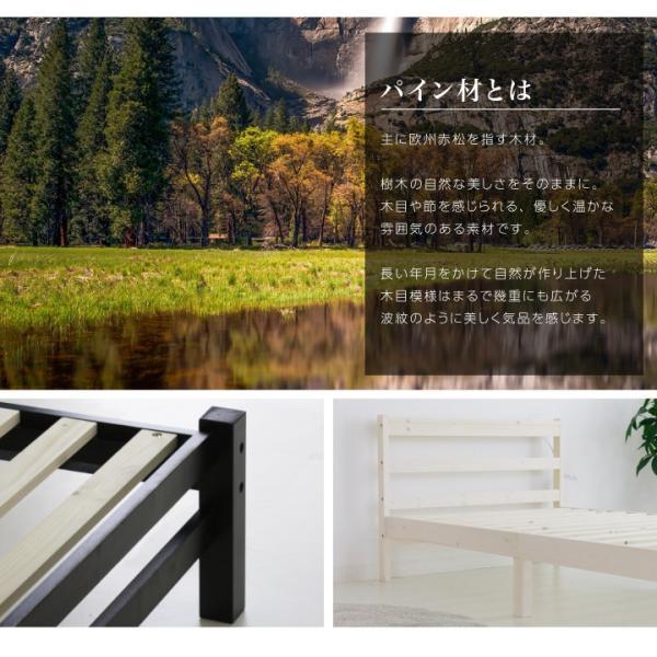 ベッド ベット シングルベッド シングルベット コンセント付き ベッドフレーム 安い|ecmeubles|04