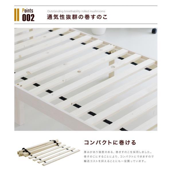 ベッド ベット シングルベッド シングルベット コンセント付き ベッドフレーム 安い|ecmeubles|05