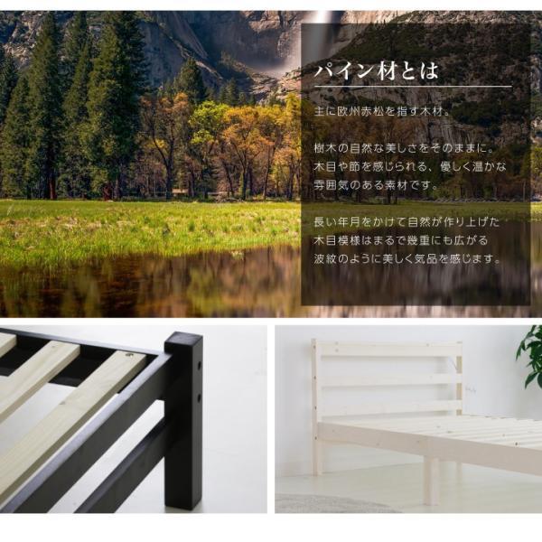 ベッド シングル 圧縮マットレス付き すのこベッド シングルベッド コンセント 宮付き ベット ベッドフレーム 安い 木製 人気 ecmeubles 04