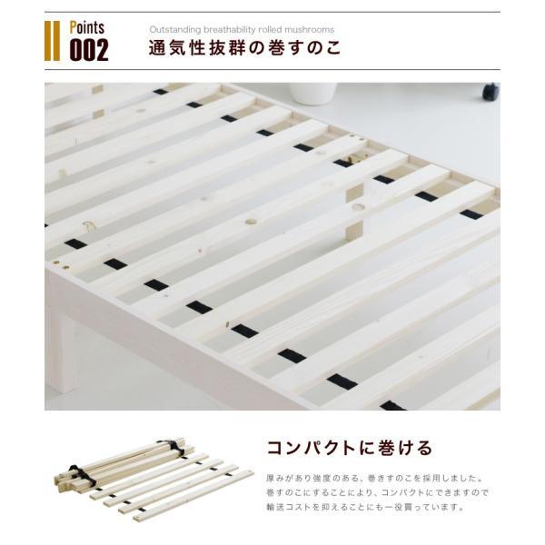 ベッド シングル 圧縮マットレス付き すのこベッド シングルベッド コンセント 宮付き ベット ベッドフレーム 安い 木製 人気 ecmeubles 05