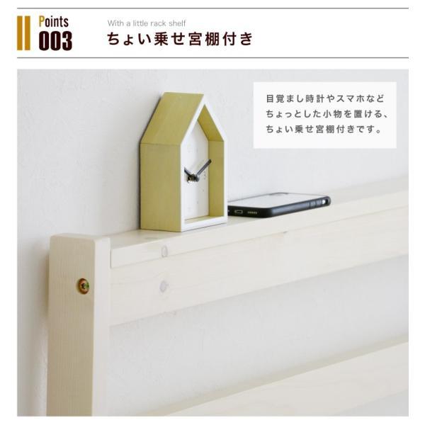 ベッド シングル 圧縮マットレス付き すのこベッド シングルベッド コンセント 宮付き ベット ベッドフレーム 安い 木製 人気 ecmeubles 06