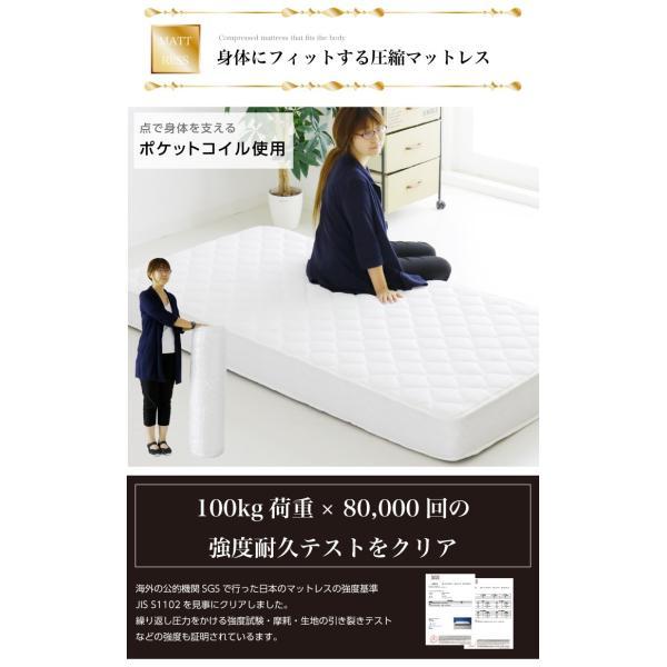 ベッド シングル 圧縮マットレス付き すのこベッド シングルベッド コンセント 宮付き ベット ベッドフレーム 安い 木製 人気 ecmeubles 08