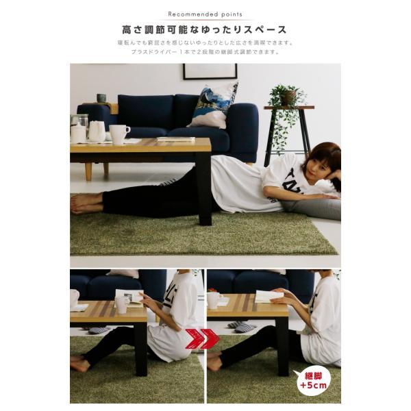 こたつ コタツ 炬燵 こたつテーブルのみ 幅120 長方形 オーク材 象嵌加工 継脚