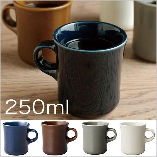 KINTOキントー SLOW COFFEE STYLE マグ 250ml