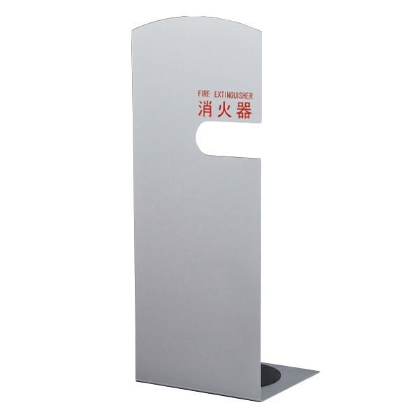 神栄ホームクリエイト 消火器ボックス SK-FEB-FG210 据置型