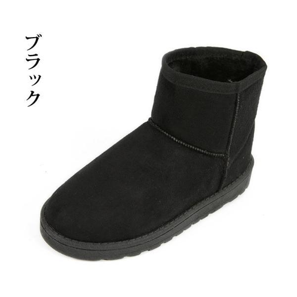 新作 ブーツ レディース スノーブーツ 裏起毛 ブーティー  ブーツ シューズ シンプル レディースシューズ 防寒
