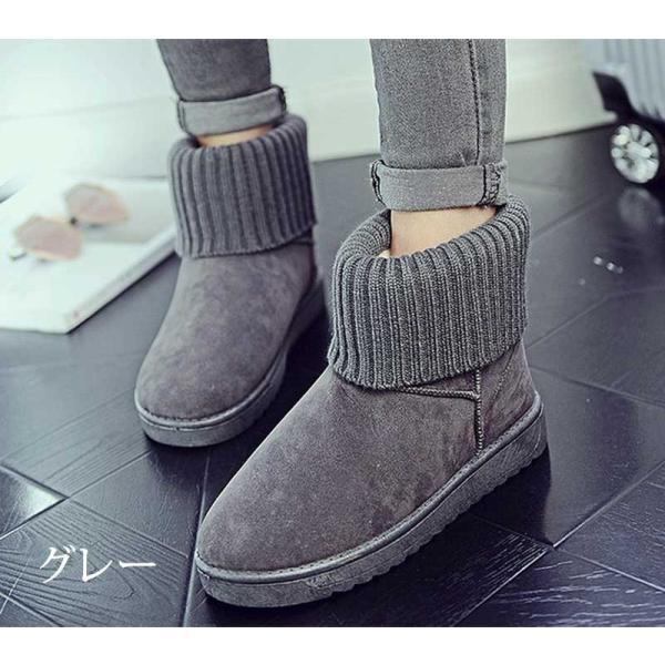 新作 ブーツ レディース  スノーブーツ ショート 裏起毛 厚底  ブーツ シューズ シンプル レディースシューズ 保温防寒