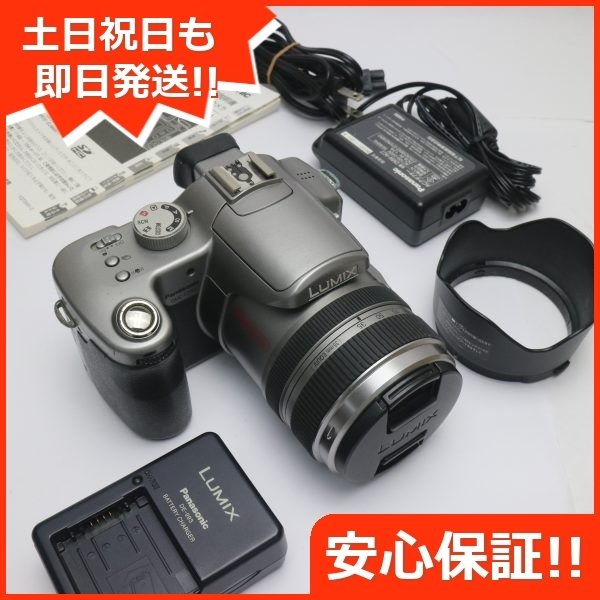 良品中古 DMC-FZ50 チタンシルバー 中古本体 安心保証 即日発送 Panasonic LUMIX デジカメ 本体