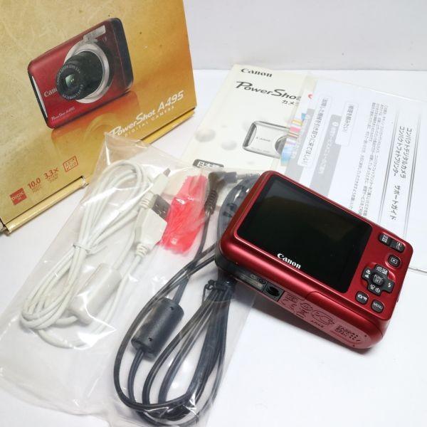 超美品 PowerShot A495 レッド 中古本体 安心保証 即日発送 Canon デジカメ デジタルカメラ 本体