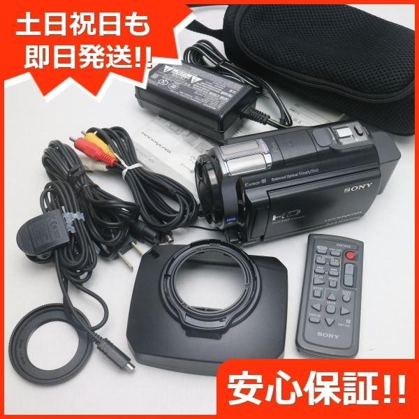 超美品 HDR-CX720V ブラック 中古本体 安心保証 即日発送 デジビデ SONY デジタルビデオカメラ 本体 あすつく 土日祝発送OK