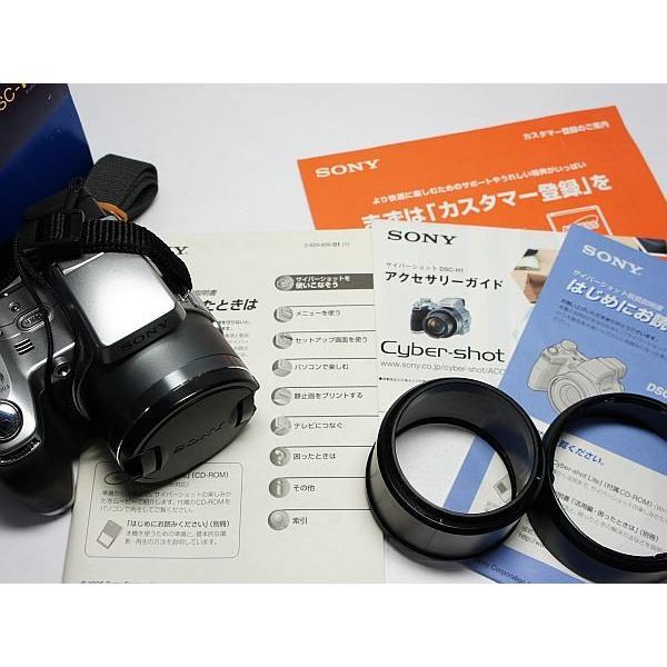 超美品 Cyber-shot DSC-H1 シルバー 中古本体 安心保証 即日発送 SONY デジカメ デジタルカメラ 本体