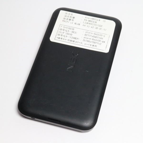 良品中古 Aterm MR03LN ブラック 中古本体 安心保証 即日発送 WiFiルータ NEC 本体 eco-sty 02