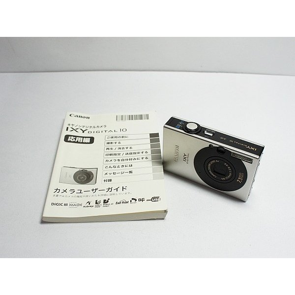 美品 IXY DIGITAL 10 ブラック 中古本体 安心保証 即日発送 Canon デジカメ デジタルカメラ 本体