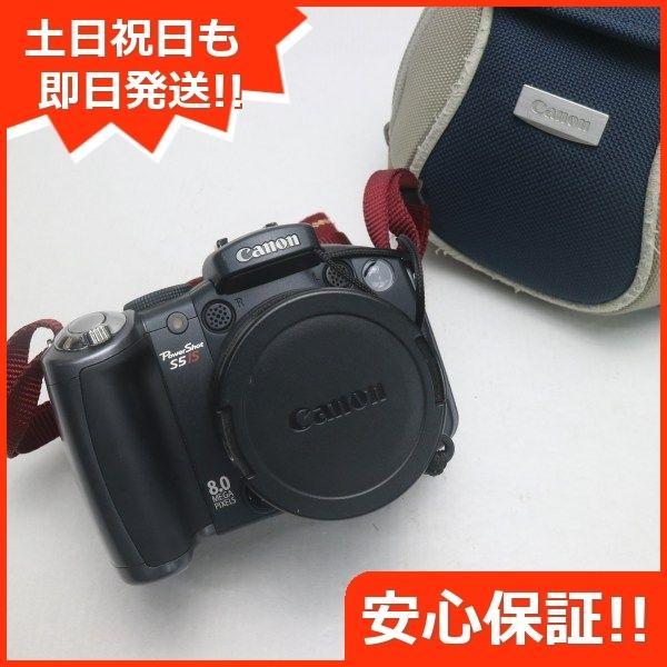 超美品 PowerShot S5 IS ブラック 中古本体 安心保証 即日発送 Canon デジカメ デジタルカメラ 本体 あすつく 土日祝発送OK