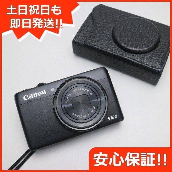 美品 PowerShot S120 ブラック 中古本体 安心保証 即日発送 デジカメ Canon 本体