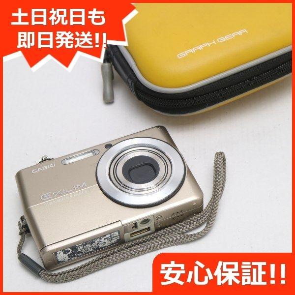 中古 EX-Z700 ゴールド 中古本体 即日発送 CASIO EXILIM デジカメ 本体