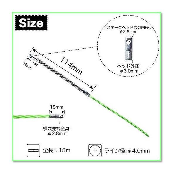 通線ワイヤーラインスリムヘッド通線ワイヤー15Mロッド径4.0mmスチールワイヤー通線・入線専用ワイヤー 0738|eco2|03