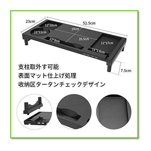 モニター台 4USBポートパソコン台 モニタースタンド 大容量 机上台 収納ラック 日本語説明書 0976|eco2|03