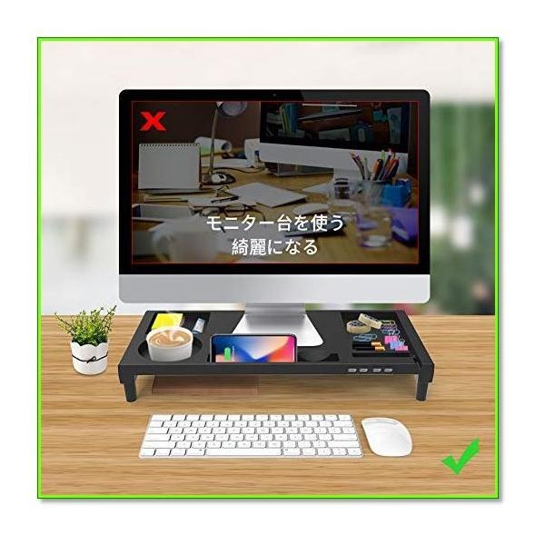 モニター台 4USBポートパソコン台 モニタースタンド 大容量 机上台 収納ラック 日本語説明書 0976|eco2|04
