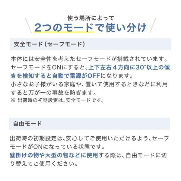 【7月15日発送】Vray 紫外線UV-Cブルーライト家庭用殺菌器 99.9%の除菌力 ecodevice 13