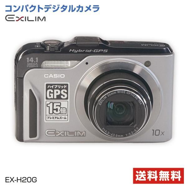 中古美品 CASIO コンパクトデジタルカメラ EXILIM (シルバー/1410万画素) EX-H20G 光学10倍ズーム◇216f32