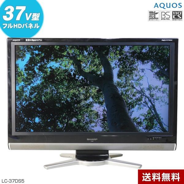 中古 SHARP フルHD液晶テレビ AQUOS 37V型 (2009年製) LC-37DS5 地上・BS・110度CS★473v01